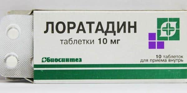 лоратадин таблетки