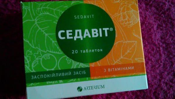 Седавит
