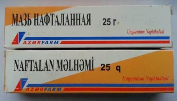 Как лечить мокнущий дерматит