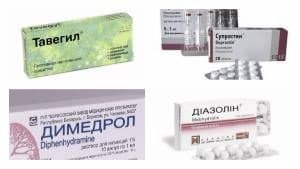 антигистаминные препараты первого поколения